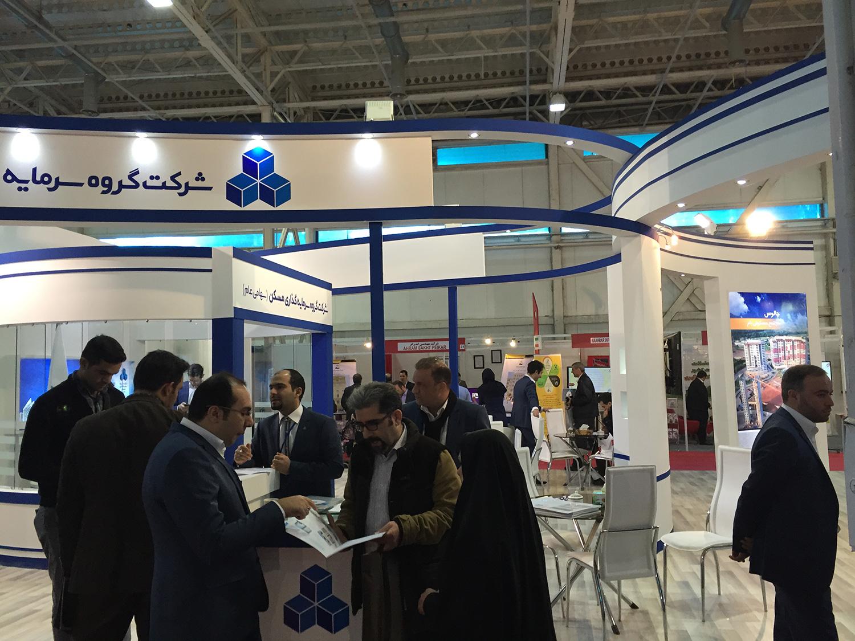 IRAN PROPERTY EXPO 2016