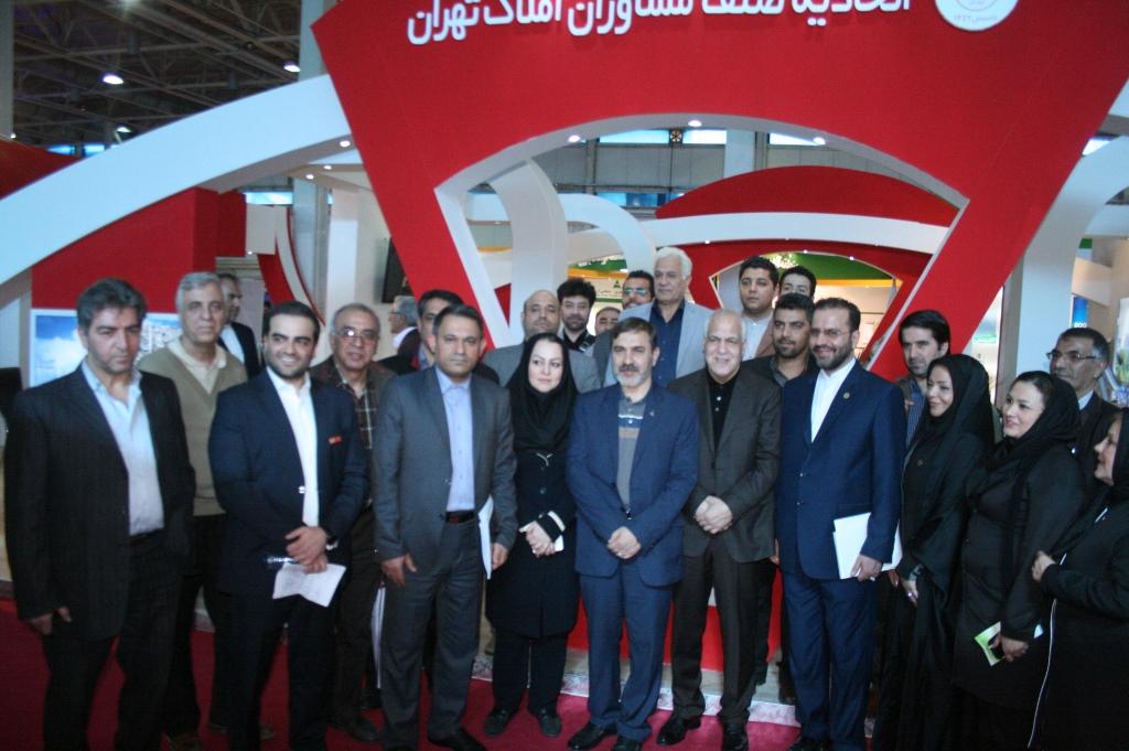 IRAN PROPERTY EXPO 2017